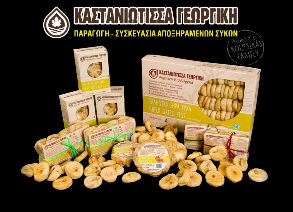 kastaniotissa-georgiki_black